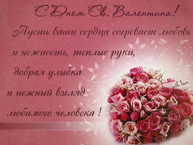 http://sleda-fes.ucoz.ru/val1.jpg